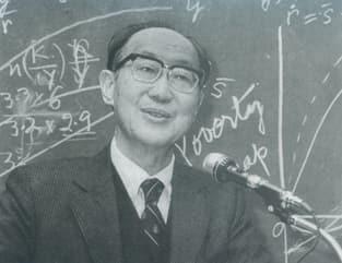 Professor S.C. Tsiang
